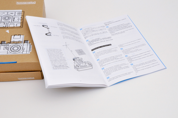 Gudrun Mittendrein Konstruktor product design on AMS Design Blog_007